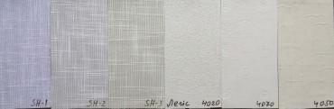 Platno za trakaste zavese Shantung