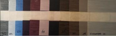 Sumatra platno za rolo zavese