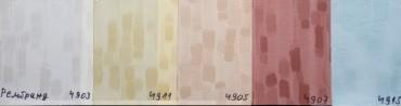 Platno za trakaste zavese Rembrant